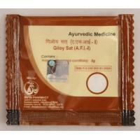 AMRITA (GILOY) SAT (5 GM)