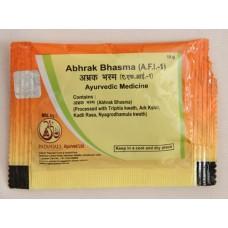 ABHARAK  BHASM (5 GM)