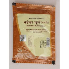 BAHEDA CHURN  (10 GM)