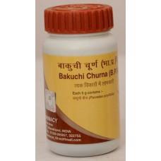 Bakuchi Churna