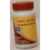GANGADHER CHURN (50 GM)