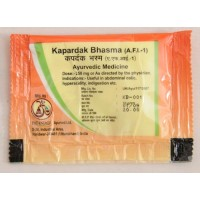 KAPARDAK BHASM (5 GM)