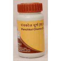PANCHKOL CHURN (50 GM)