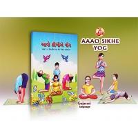 Aaao  sikhe yog Class-5 - Assami
