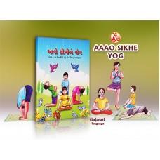 Aaao  sikhe yog Class-5 - Malyalam