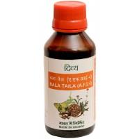 Bala Tail  (100 ML)
