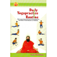 Daily Yoga Practice Routine - English