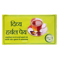 DIVYA HERBAL PEYA (50 GM)