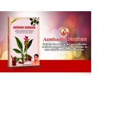 Aushadh Darshan - English