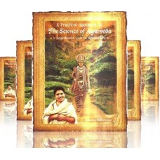 Ayurved Siddhant Rahasya - Hindi