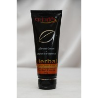 ACTIVATED CARBON FACIAL FOAM (60 GM)