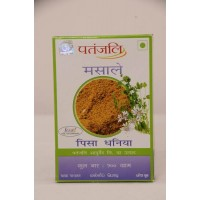 DHANIA POWDER (100 GM)