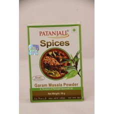 GARAM MASALA POWDER (100 GM)