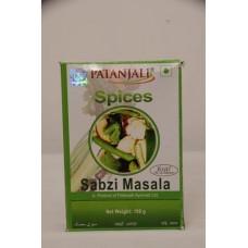 SABJI MASALA  (100 GM)