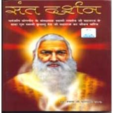 Sant Darshan - Hindi