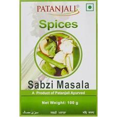 SABJI MASALA (Vegetable Spice)